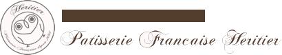 フランス菓子 エリティエ